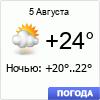 Погода в Магнитогорске