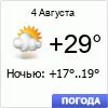 Погода в Мостовском