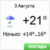 Погода в Нижнеудинске