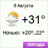 Погода в Самаре