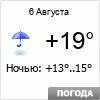 Погода на завтра в Шерегеше