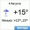 Погода в Южно-Сахалинске