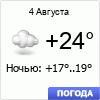 Погода в Завитинске